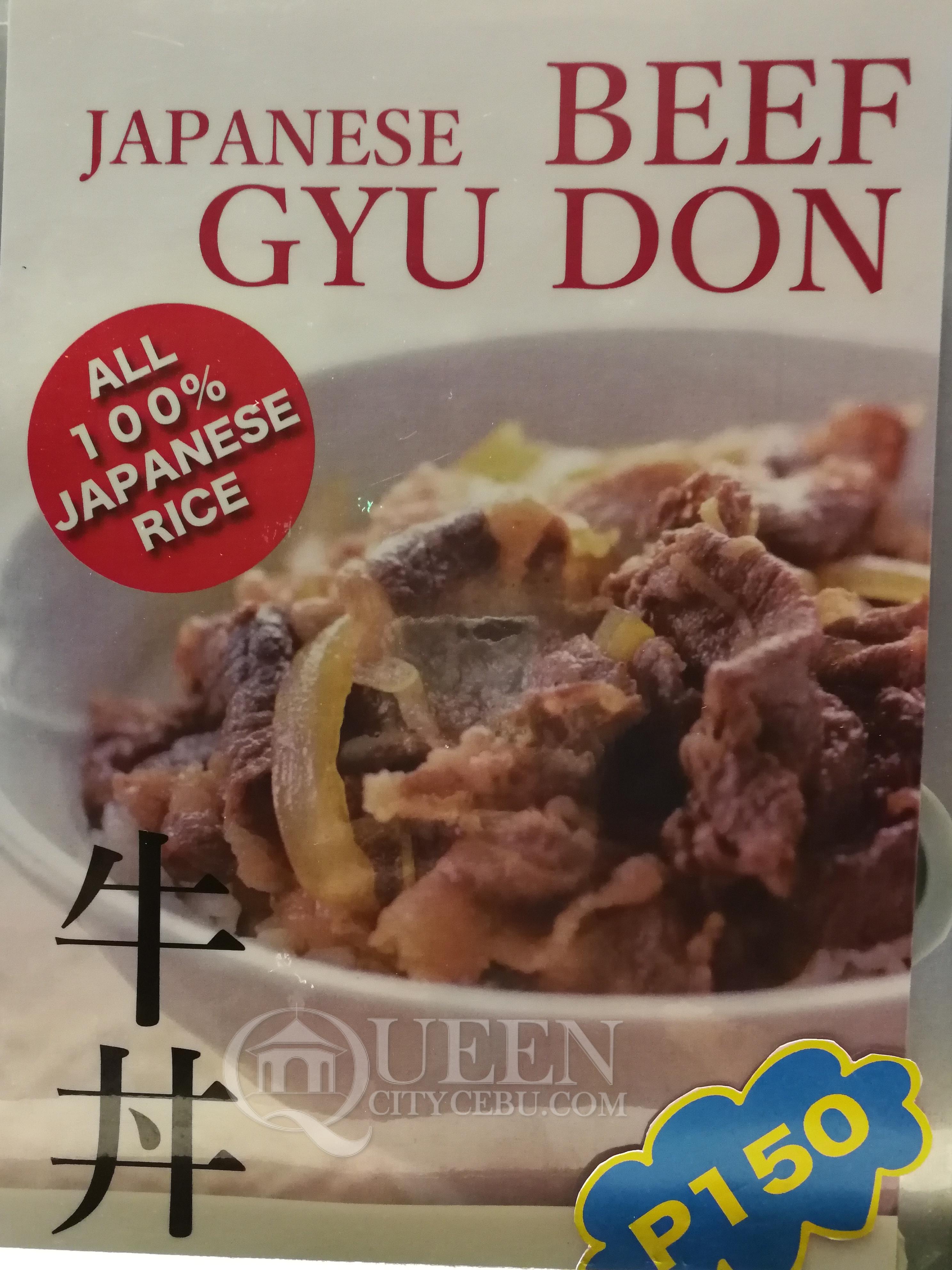Japanese Beef Rice Bowl