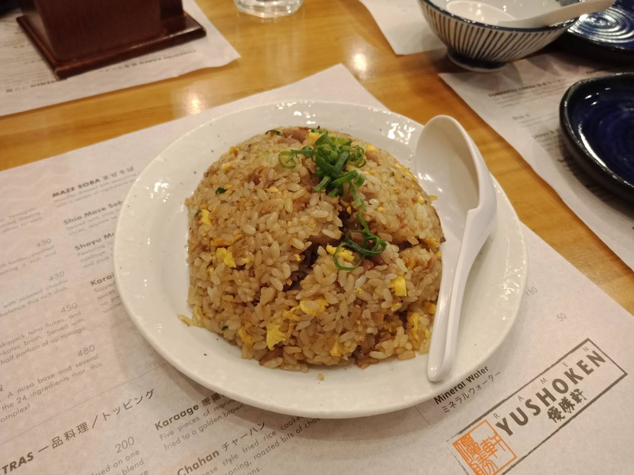 chahan-japanese-fried-rice-ramen-yoshuken