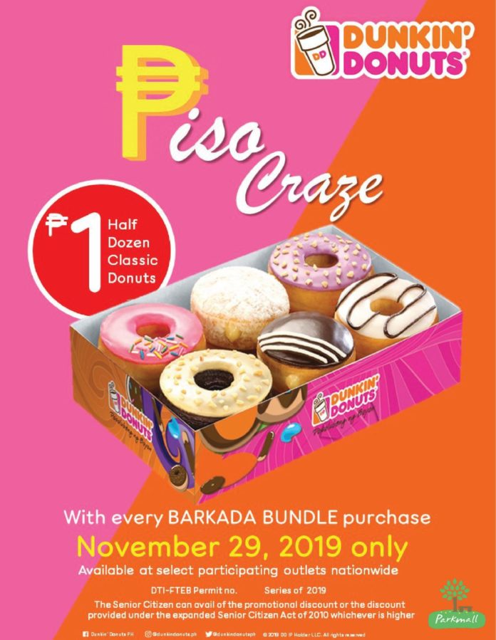 Dunkin Donuts Piso Craze